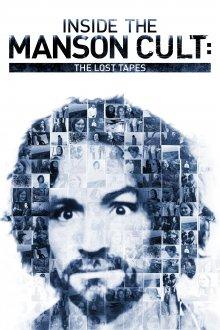 постер к фильму Внутри секты Мэнсона: утерянные плёнки