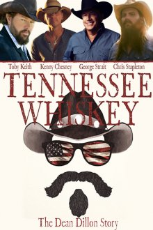 постер к фильму Теннессийский виски: история Дина Диллона