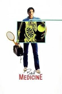 постер к фильму Плохая медицина