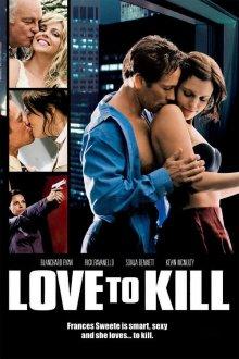 постер к фильму Любовь к убийству