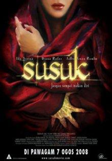 постер к фильму Сусук