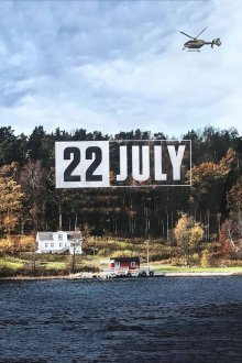постер к фильму 22 июля