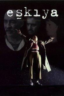 постер к фильму Бандит