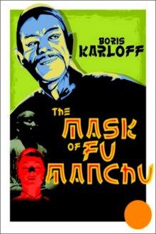 постер к фильму Маска Фу Манчу