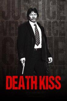 постер к фильму Поцелуй смерти