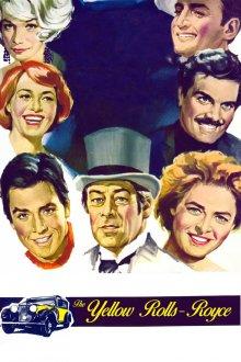 постер к фильму Желтый роллс-ройс