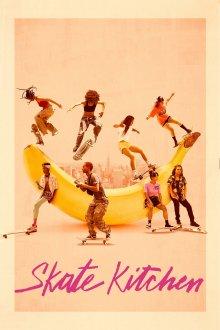постер к фильму Скейт-кухня