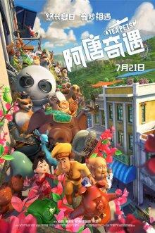 постер к фильму Тайна магазина игрушек