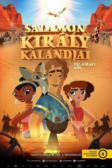 постер к фильму Легенда о царе Соломоне