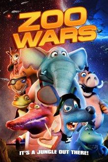 постер к фильму Зоопарковые войны