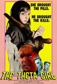 постер к фильму Тэта-тёлка