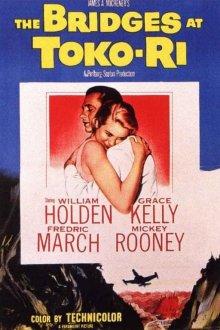 постер к фильму Мосты у Токо-Ри