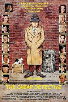 постер к фильму Дешевый детектив