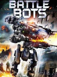 постер к фильму Боевые роботы