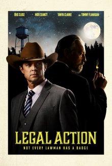 постер к фильму Судебный процесс