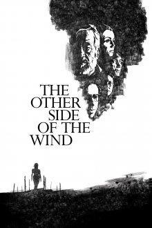 постер к фильму Другая сторона ветра