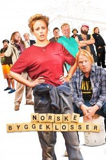 постер к фильму Норвежские кирпичи
