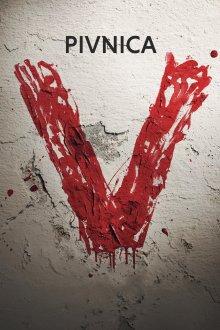 постер к фильму Подвал