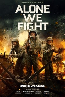 постер к фильму Одни в бою