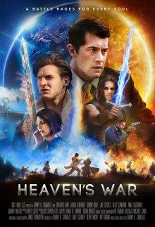 постер к фильму Война небес