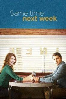 постер к фильму Там же, через неделю