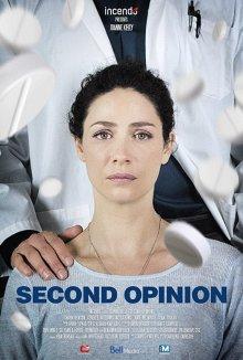 постер к фильму Второе мнение