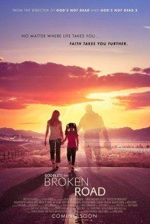 постер к фильму Господь, благослови этот извилистый путь