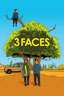 постер к фильму Три лица
