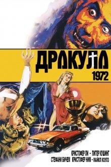 постер к фильму Дракула 1972