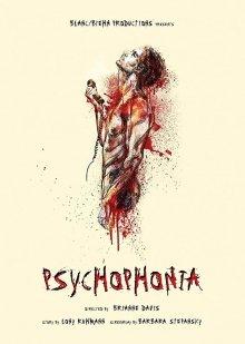 постер к фильму Психофония