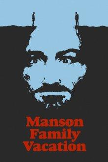 постер к фильму Семейные каникулы с Мэнсонами