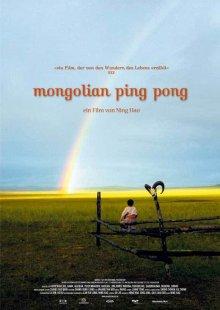 постер к фильму Монгольский пинг-понг