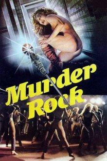 постер к фильму Рок-убийца