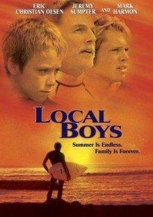 постер к фильму Местные ребята