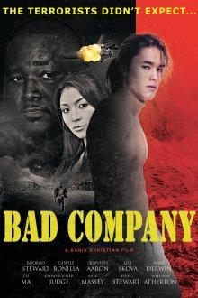 постер к фильму Плохая компания