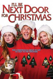 постер к фильму Я буду на Рождество по соседству