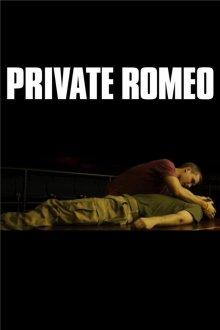 постер к фильму Рядовой Ромео