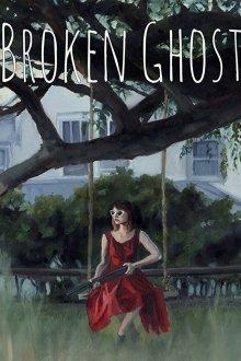 постер к фильму Сломленный призрак