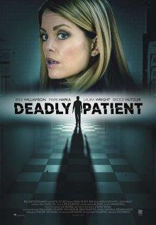 постер к фильму Преследуемая пациентом