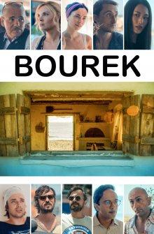 постер к фильму Бурек