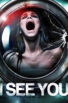 постер к фильму Я тебя вижу