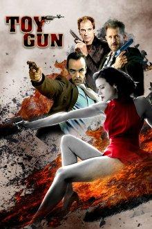постер к фильму Игрушечный пистолет