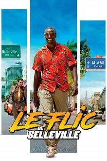 постер к фильму Шутки в сторону 2: Миссия в Майами