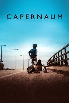 постер к фильму Капернаум