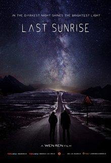 постер к фильму Последний рассвет