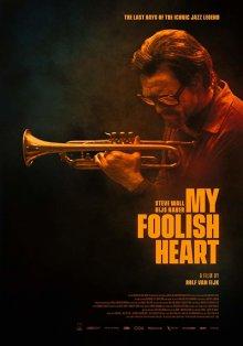 постер к фильму Моё глупое сердце