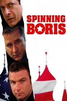 постер к фильму Проект Ельцин