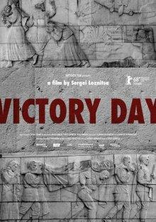 постер к фильму День Победы