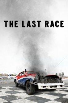 постер к фильму Последняя гонка
