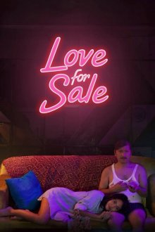 постер к фильму Любовь на продажу